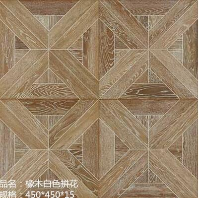 实木地板仿实木地板